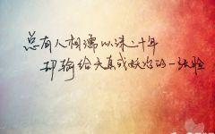 代表爱情的图纹