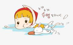 游泳图片卡通可爱