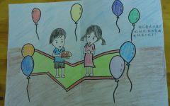 儿童画a4纸