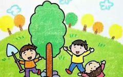 植树的绘画
