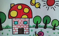 儿童绘画我的家