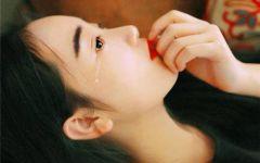 伤感流泪图片女