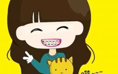 emoji牙套表情图片