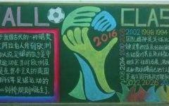 足球板报图片