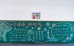 小学获奖黑板报