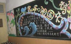 黑板报花边粉笔