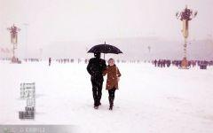 微信情侣雪景图像