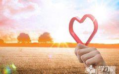 情侣微信封面图片