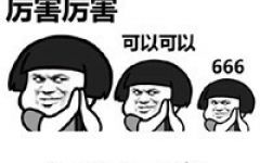 微信表情拼图
