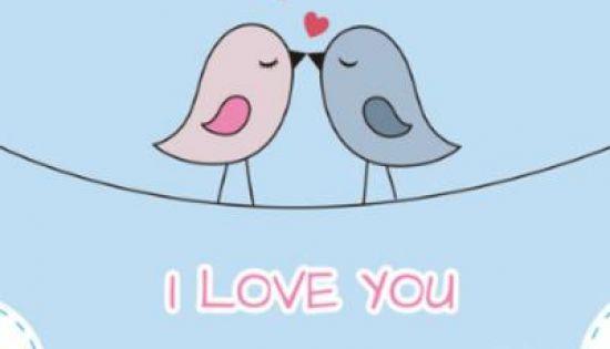 我爱你可爱图片