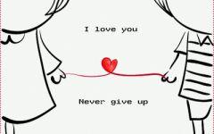 爱情简笔画