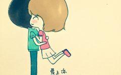 创意简单爱情手绘插画