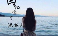 孤独唯美图片女