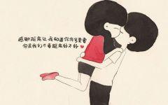 遇到爱情图片