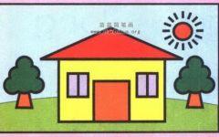简笔画楼房的颜色