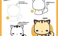 橘猫卡通图