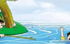 竹竿动漫图