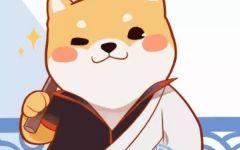 柴犬动漫图片