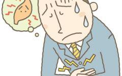 胃痛动漫图片