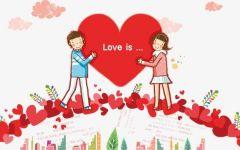 情侣大爱心图片