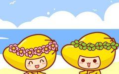 芒果可爱小图片