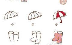 可爱雨鞋简笔画