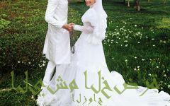 穆斯林情侣美图