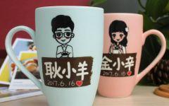 情侣杯子刻字图片