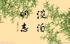 绘画竹子图