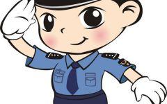 画一个警察