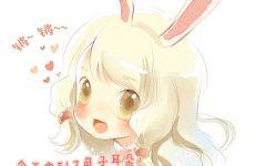 兔子动漫图卡通