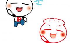 饺子图画可爱