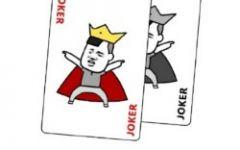 打牌输了表情图