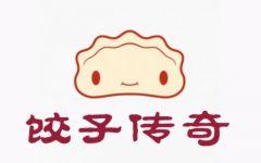 下饺子动漫图片
