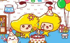 祝生日动漫图片