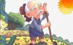 农民种地卡通图