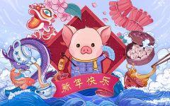 猪年画儿童版