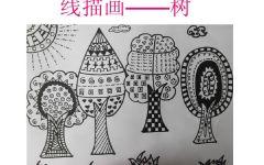 儿童线描画树