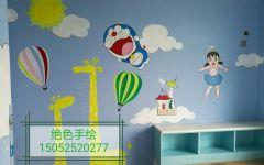 儿童房墙体画