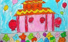 儿童画五年级