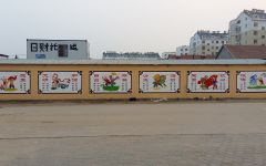 农村外墙绘画