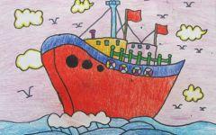 大轮船的画画