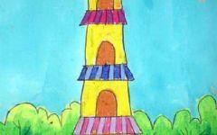 画塔的儿童画