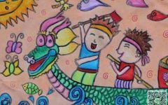 划龙舟儿童画