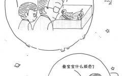 蚁蚕简笔画