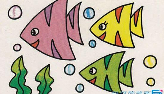 儿童画画鱼