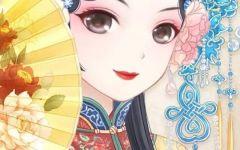 京剧人物绘画