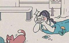 简约卡通生活图