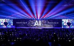 天下赢家王安凯:AI发展经历的三个阶段